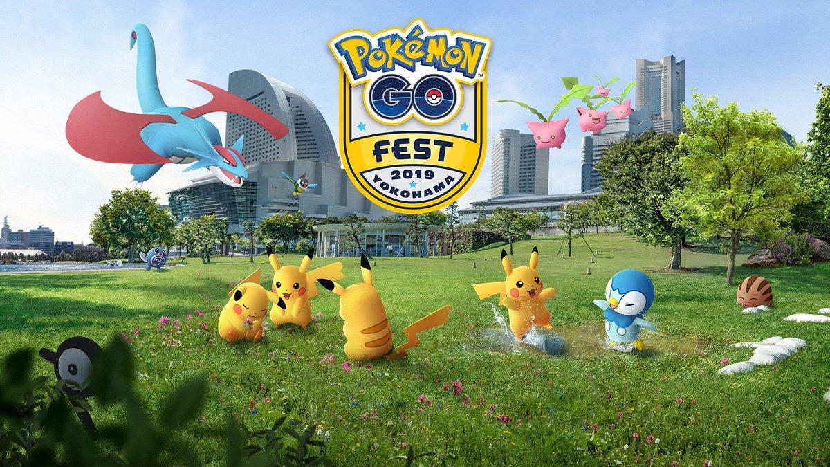 「Pokémon GO Fest 2019 Yokohama」の応募方法を解説