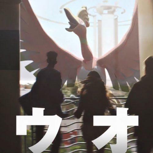 ポケモンGO、伝説のポケモン「ホウオウ」は横浜のイベントで登場か