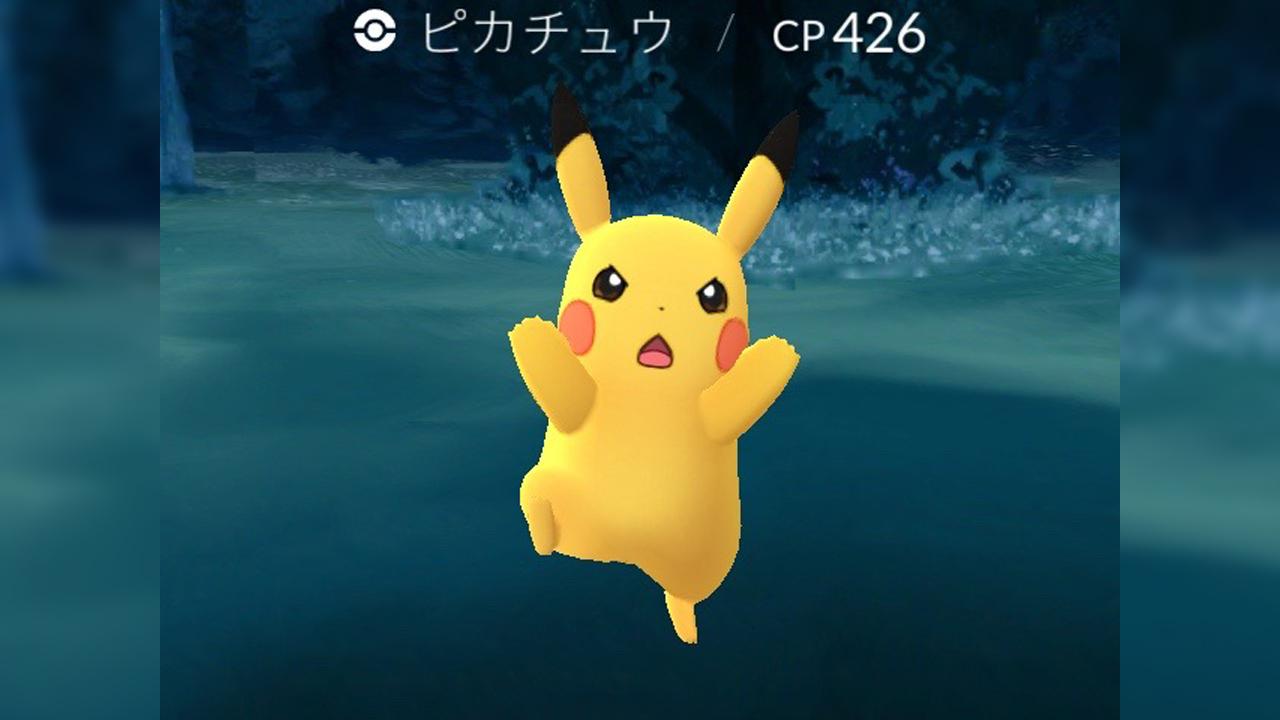 ポケモンGO、東京都内でレアポケモンがゲットできる「お台場周辺」ピカチュウ・サイドンも