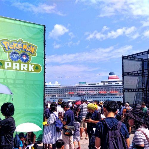 「Pokémon GO PARK」の開催エリアが拡大。頻発するネットワークエラー対策?