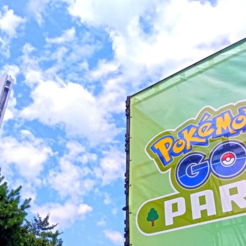 「Pokémon GO PARK」レポート!アンノーン、バリヤード、ラッキーなど大量ゲット
