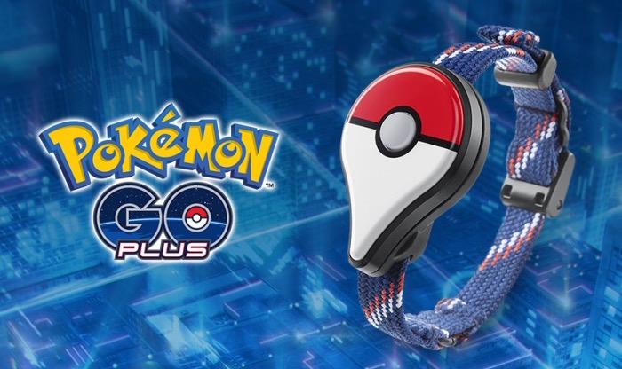Pokémon GO Plus、Amazon.co.jpでも3,780円で再販開始