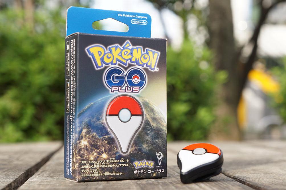 Pokémon GO Plusが再入荷、明日午前10時から販売開始