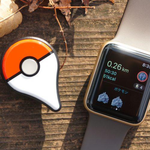 比較:Apple Watch版ポケモンGOとPokémon GO Plusの違い〜できること、できないこと