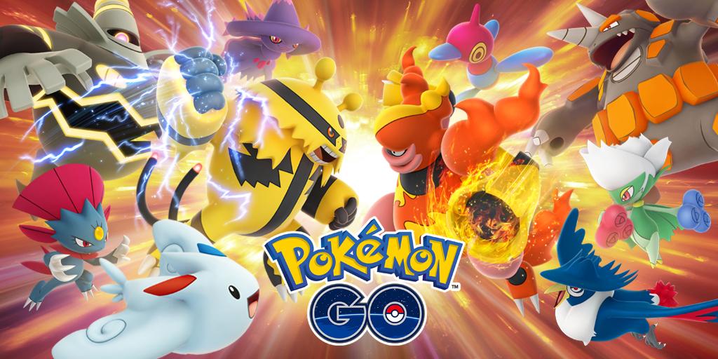 ポケモンGO、トレーナーバトル時にポケモンの能力を上昇させる効果を追加