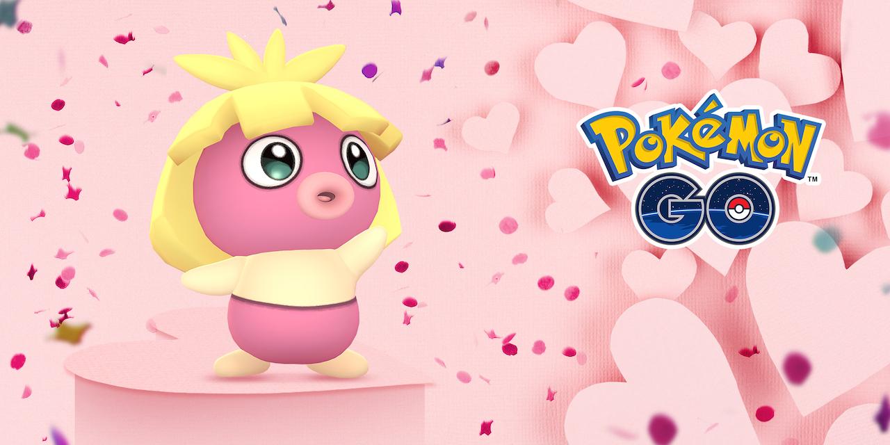 ポケモンGO、今年もバレンタインイベント開催。ピッピなど大量出現、レイドバトルにラッキーも