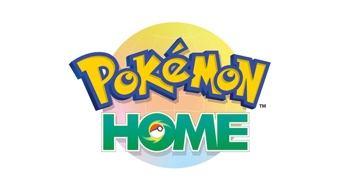 「ポケモンHOME」が正式発表。有料プランあり、ポケモンGOは将来的に対応