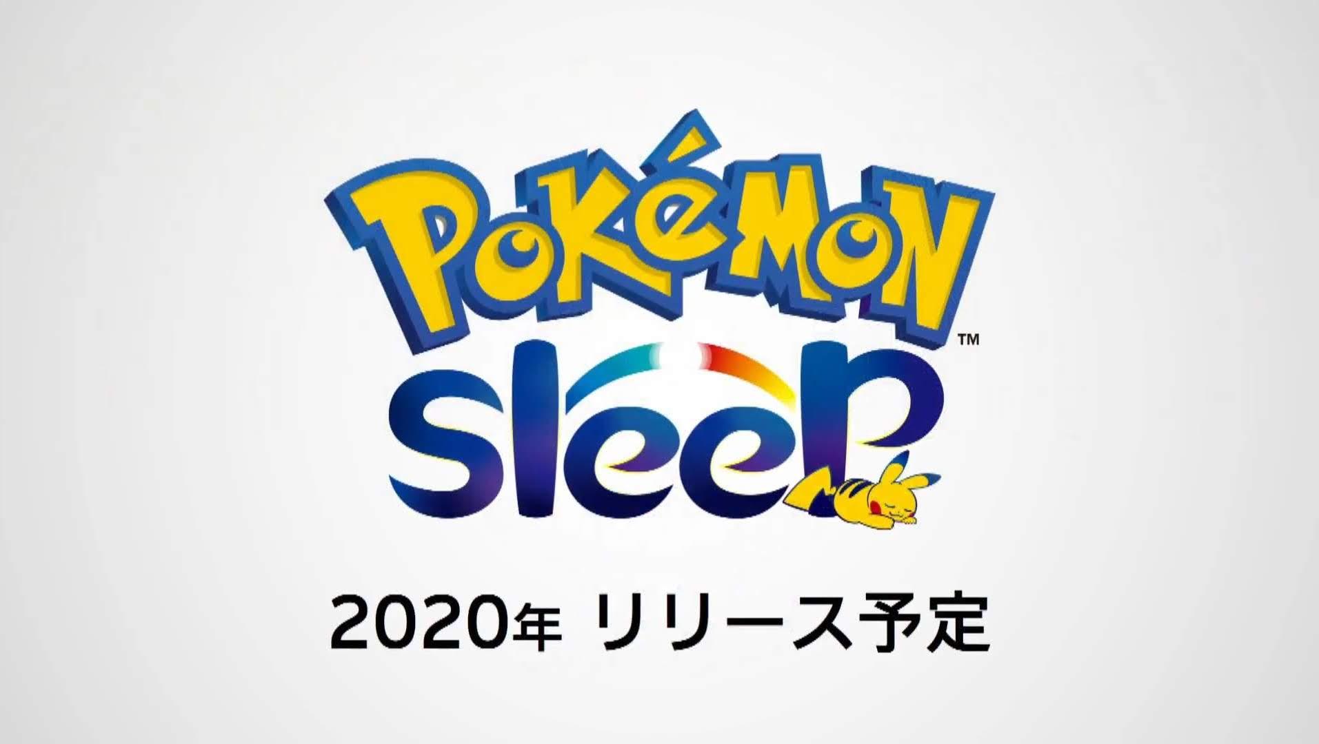 """速報:新作ゲームアプリ「ポケモンスリープ」が2020年に登場〜歩くの次は""""睡眠""""をエンタメ化"""