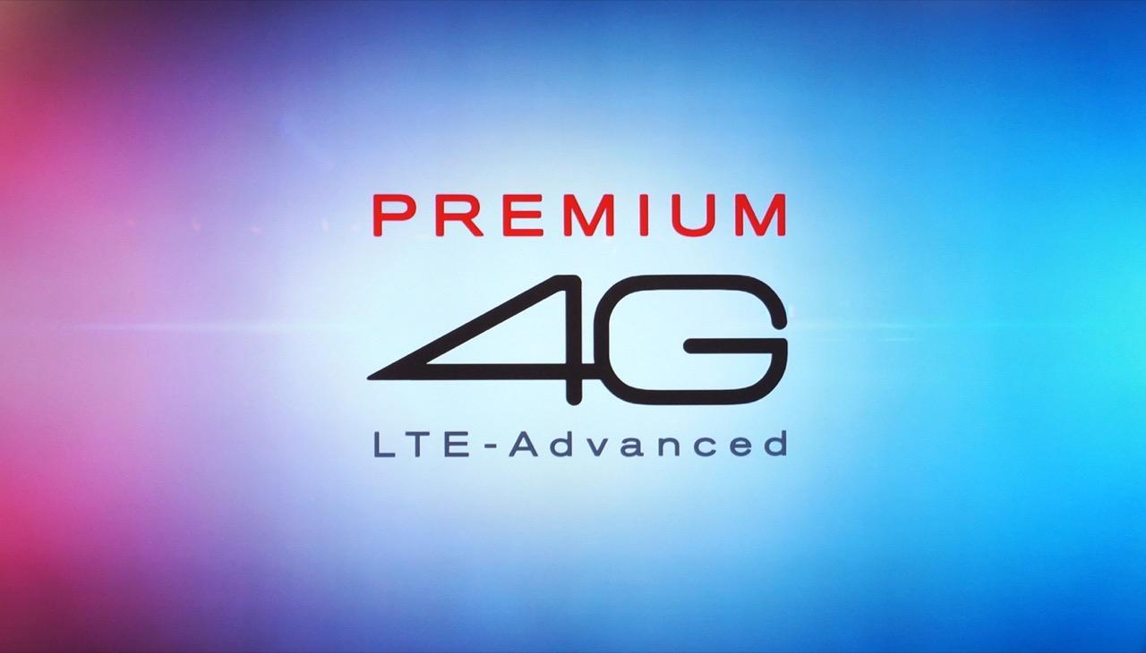 PR:国内最速!下り225Mbpsの「プレミアム4G」を先行体験してきた!