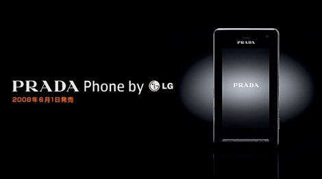 NTTドコモ、プラダフォンを6月1日に発売。