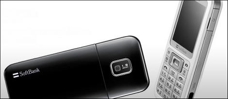 730SC – 世界5ヶ国語に対応したプリペイドケータイ。