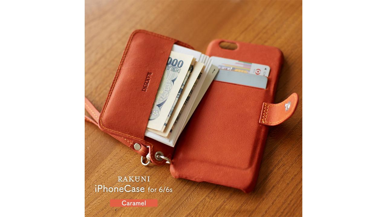 おサイフにもなるポケット型iPhoneケース「RAKUNI」が再販開始