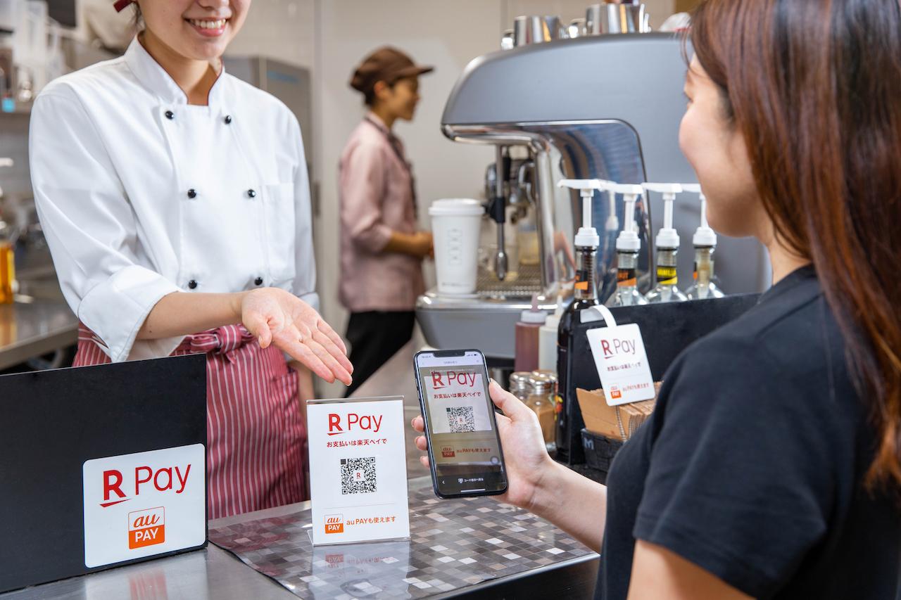 au PAYと楽天ペイ、共通QRコードを導入。対象加盟店で両方の決済可能に