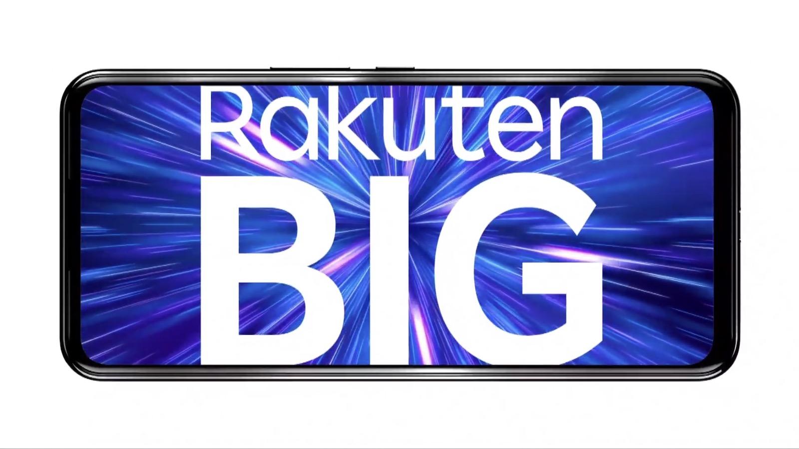 楽天、5G対応の独自スマホ「Rakuten BIG」発売。カメラ内蔵ディスプレイ採用