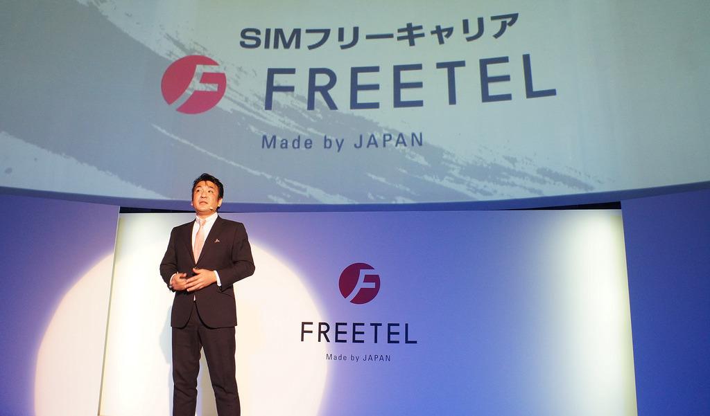 楽天、格安スマホの「フリーテル」の買収を正式発表