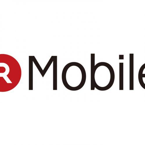 楽天、携帯電話事業の新規参入方針を正式発表。19年に開始予定