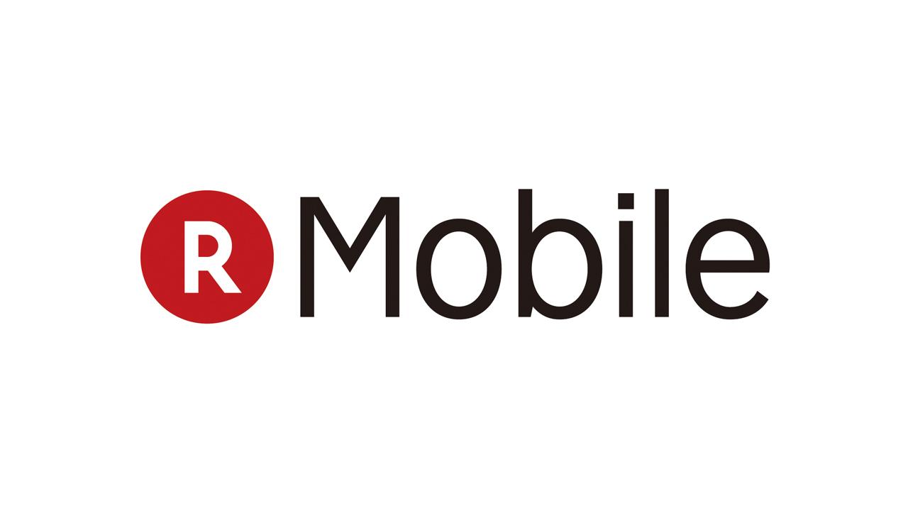 第4のキャリア「楽天モバイルネットワーク」が誕生。2019年にサービス開始