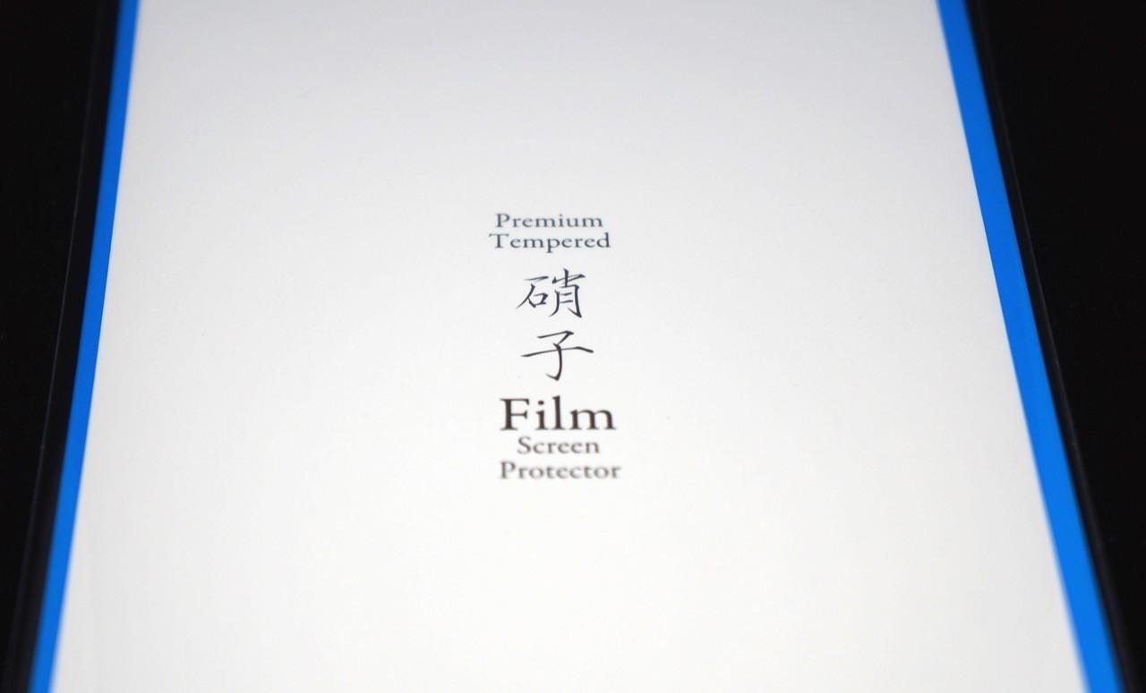 レビュー:ARROWSケータイ F-05Gの保護ガラス「on-device 硝子Film」