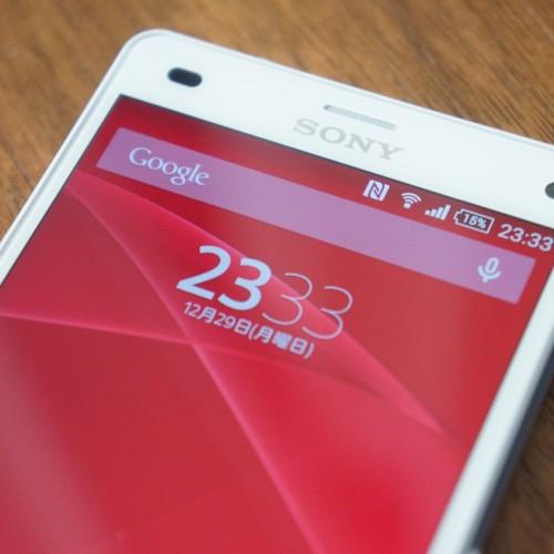 レビュー:Xperia Z3 Compactを一括0円で購入!メイン機種がiPhoneからAndroidに変わったよ