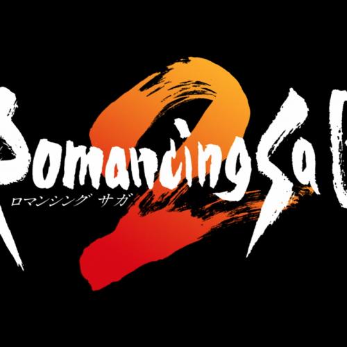スマホ版「ロマンシングサガ2」が配信開始。セール価格で1,800円