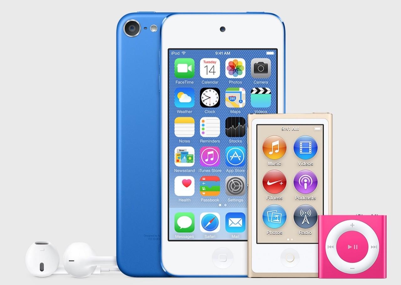 アップル、新型「iPod touch」を近日中に発売か――新色追加/64bit対応など
