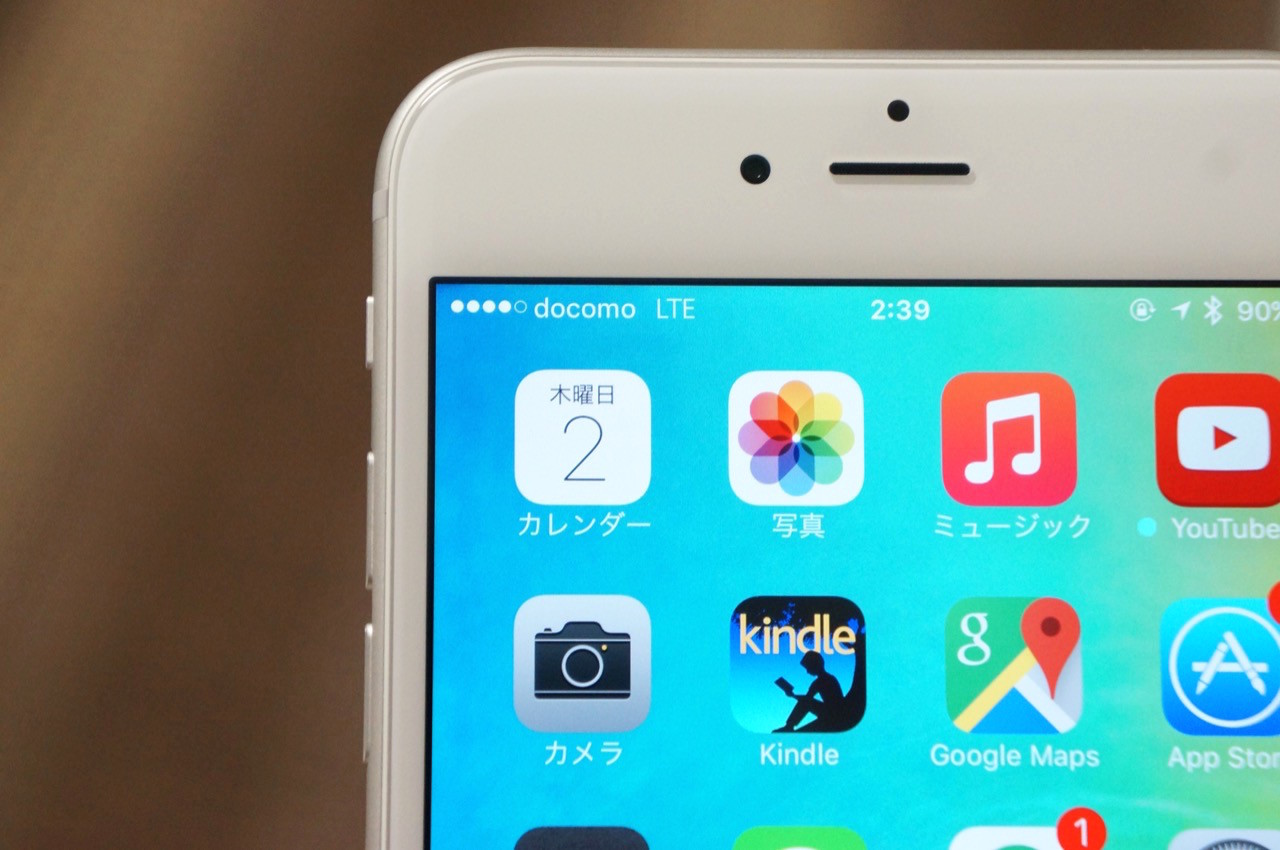 """iPhone 6sは300Mbpsまで""""倍速化""""か――「S」の意味はスピードに?"""
