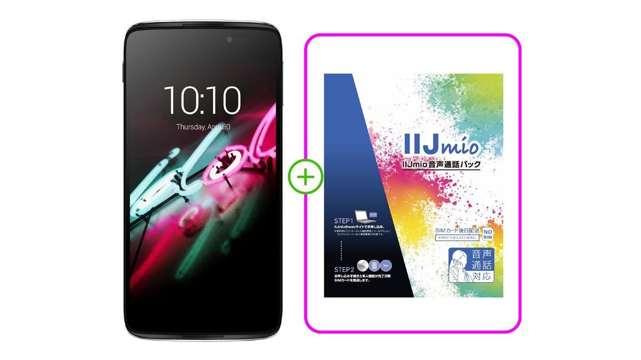セール:格安スマホ「ONETOUCH IDOL 3」が17%オフ、iPhone充電ケーブルが半額