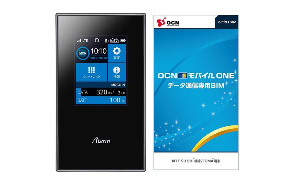【セール】モバイルWi-Fiルーター「Aterm MR04LN」、8インチタブレットなど30%〜オフ
