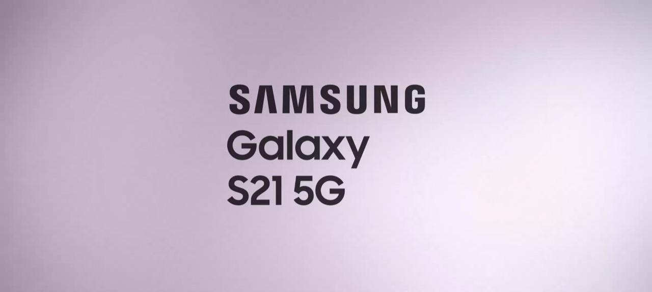 Samsung、1月14日にGalaxy S21発表へ〜イベントを正式告知