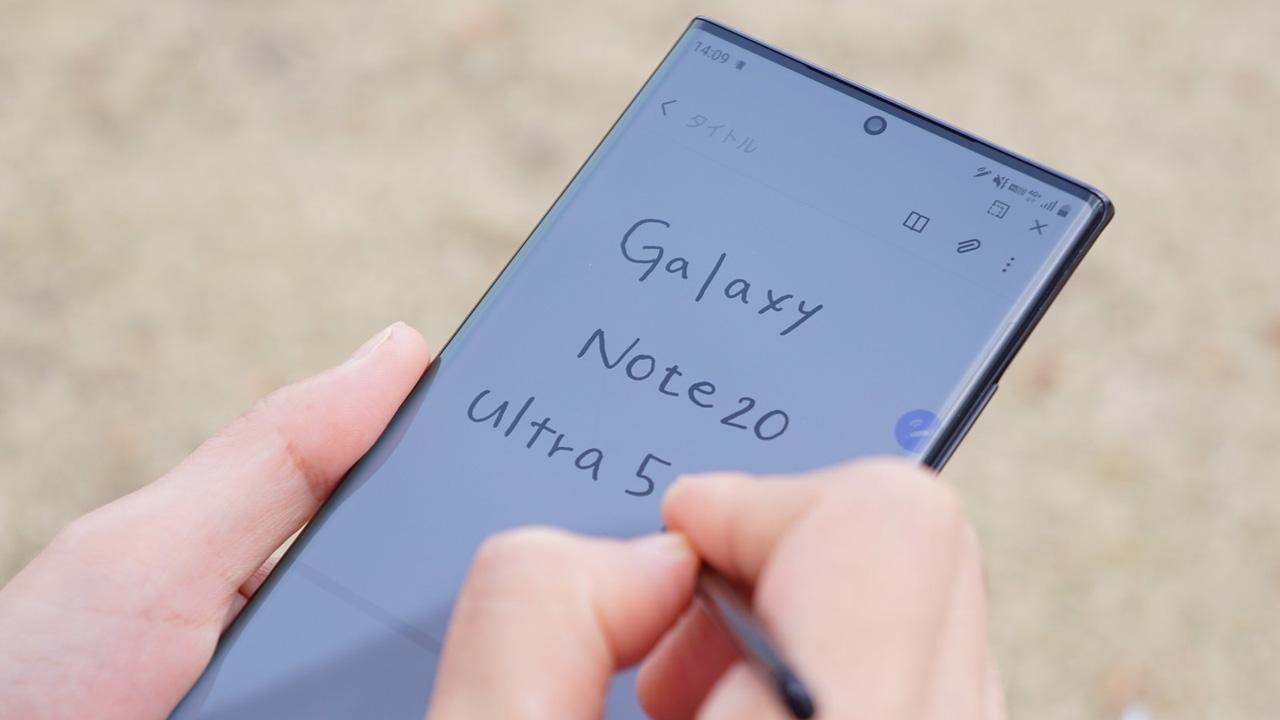 Galaxy S21 Ultra、Wi-Fi 6EやSペン対応が判明