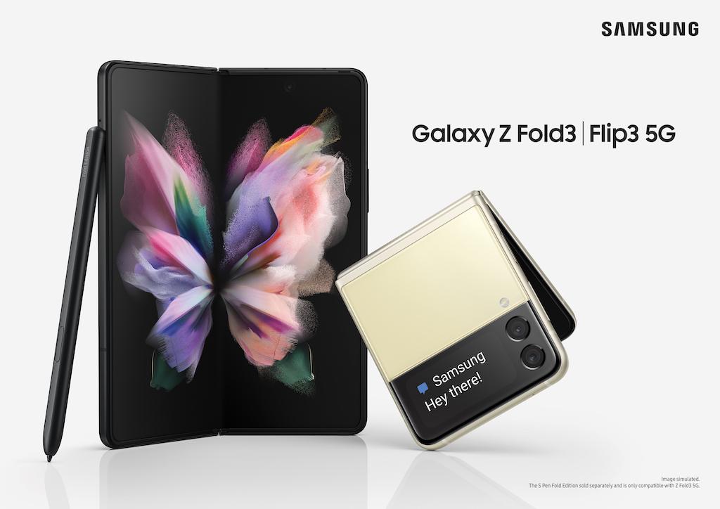 Samsungの最新折りたたみスマホ「Galaxy Z Fold 3」と「Galaxy Z Flip 3」の日本発売が明日発表か