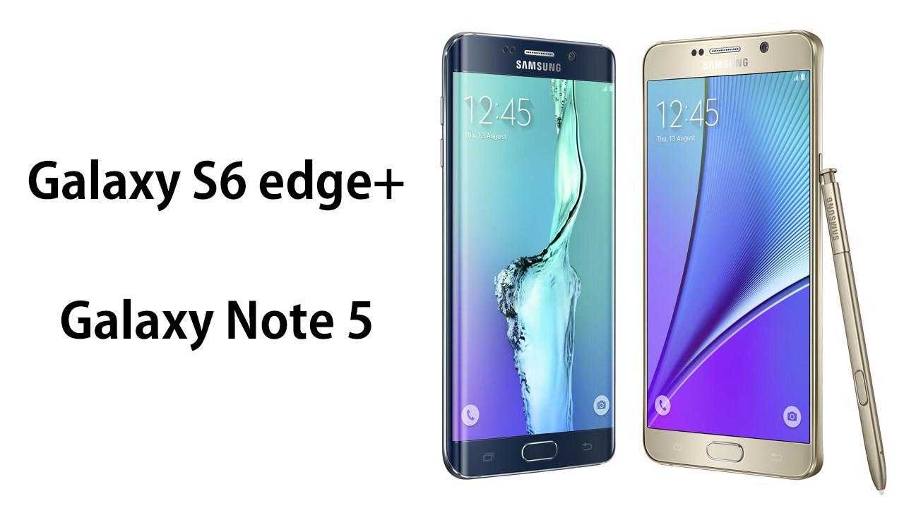 サムスン、「Galaxy S6 edge+」「Galaxy Note 5」を発表――5.7インチ、メタルボディのファブレット