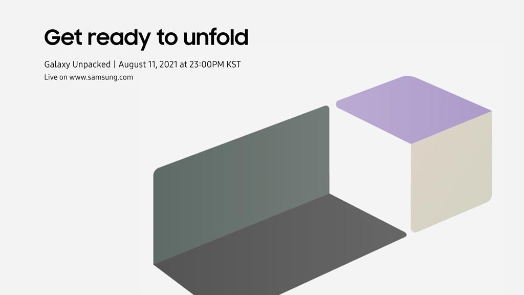 Samsung、8月11日に新製品発表イベント開催。Galaxy Z Fold 3/Flip 3など発表へ