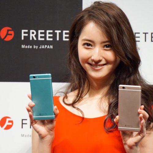 SAMURAI REI(麗) 動画&フォトレビュー FREETEL史上最も美しいスマホ