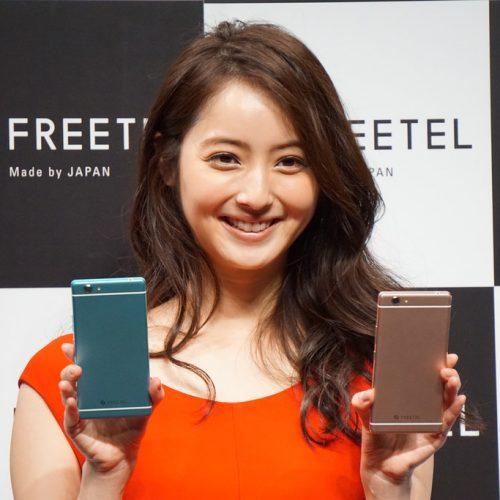 29,900円、格安スマホ「SAMURAI REI」の予約開始 フルメタルボディ&指紋認証