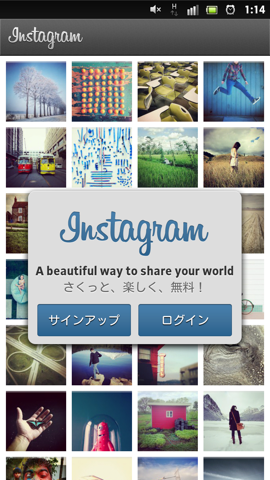 「Instagram for Android」、メンドクサイ画像のトリミングをスキップできる設定