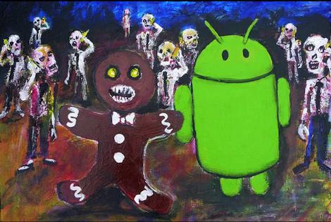Androidバージョンをタップすると表示される奇妙な画像がJellyBeanではかわいくなっている。