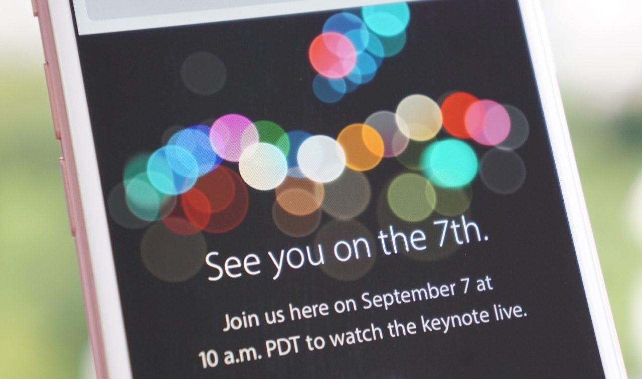 iPhone 7が発表される「See you on the 7th.」の招待状に隠されたヒント
