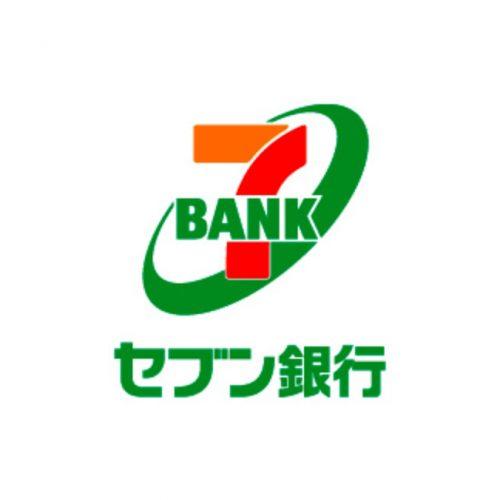 日本初、スマホでATMから入出金取引。セブン銀行で来春から