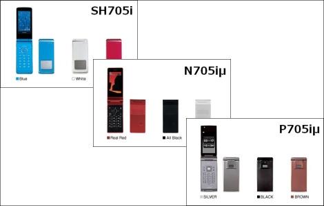 NTTドコモ、「SH705i」「N705iμ」「P705iμ」を発売!