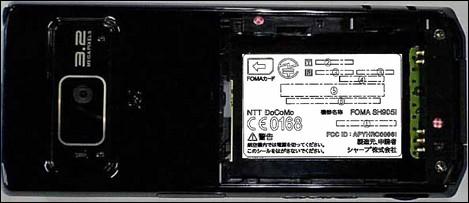 SH905iがFCCを通過、画像も公開。