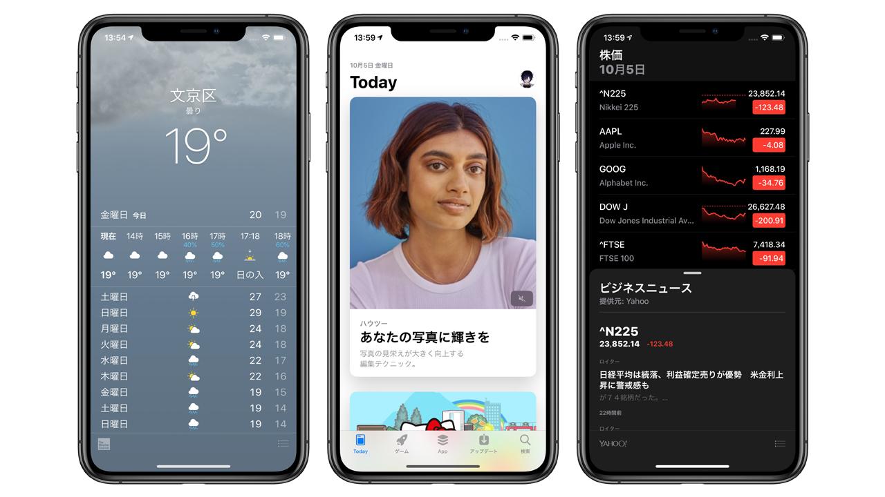 iPhone XS/iPhone XS Maxのスクショにフレームを追加するショートカットが登場