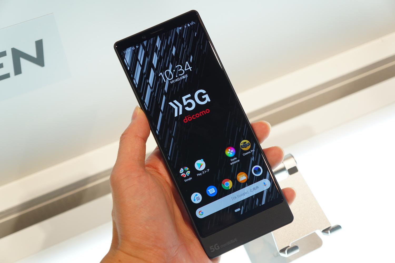 ドコモ、5Gスマホ・新サービスを18日発表。Xperia 1 II、Galaxy S20など登場か