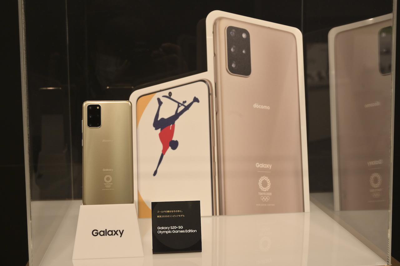 ドコモ、東京オリンピック限定モデル「Galaxy S20+ 5G」の発売中止