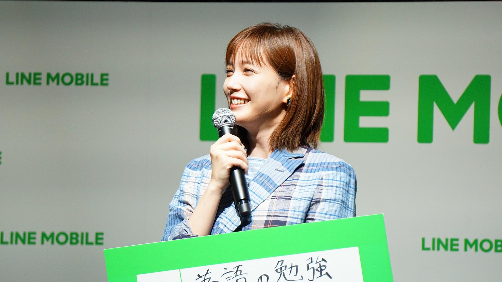 LINEモバイル、本田翼さん起用の新テレビCMを公開