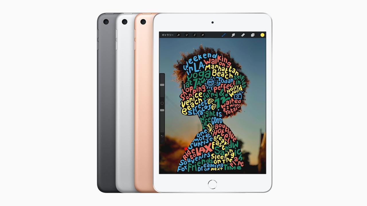 新しいiPad mini/iPad Airの価格・料金を比較 最も安いキャリアは?