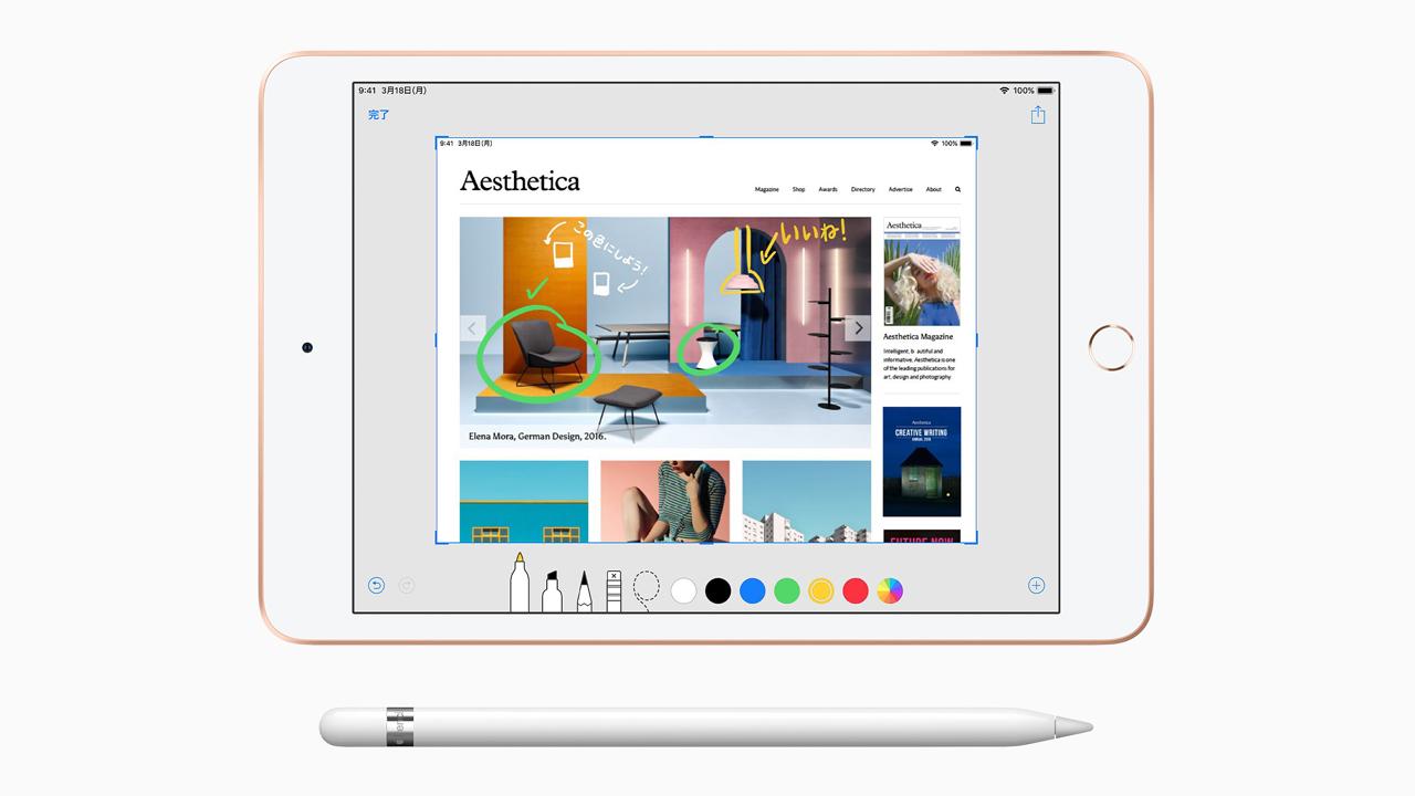 iPad mini 6、A15チップ搭載で性能劇的改善か。Smart Connector対応も