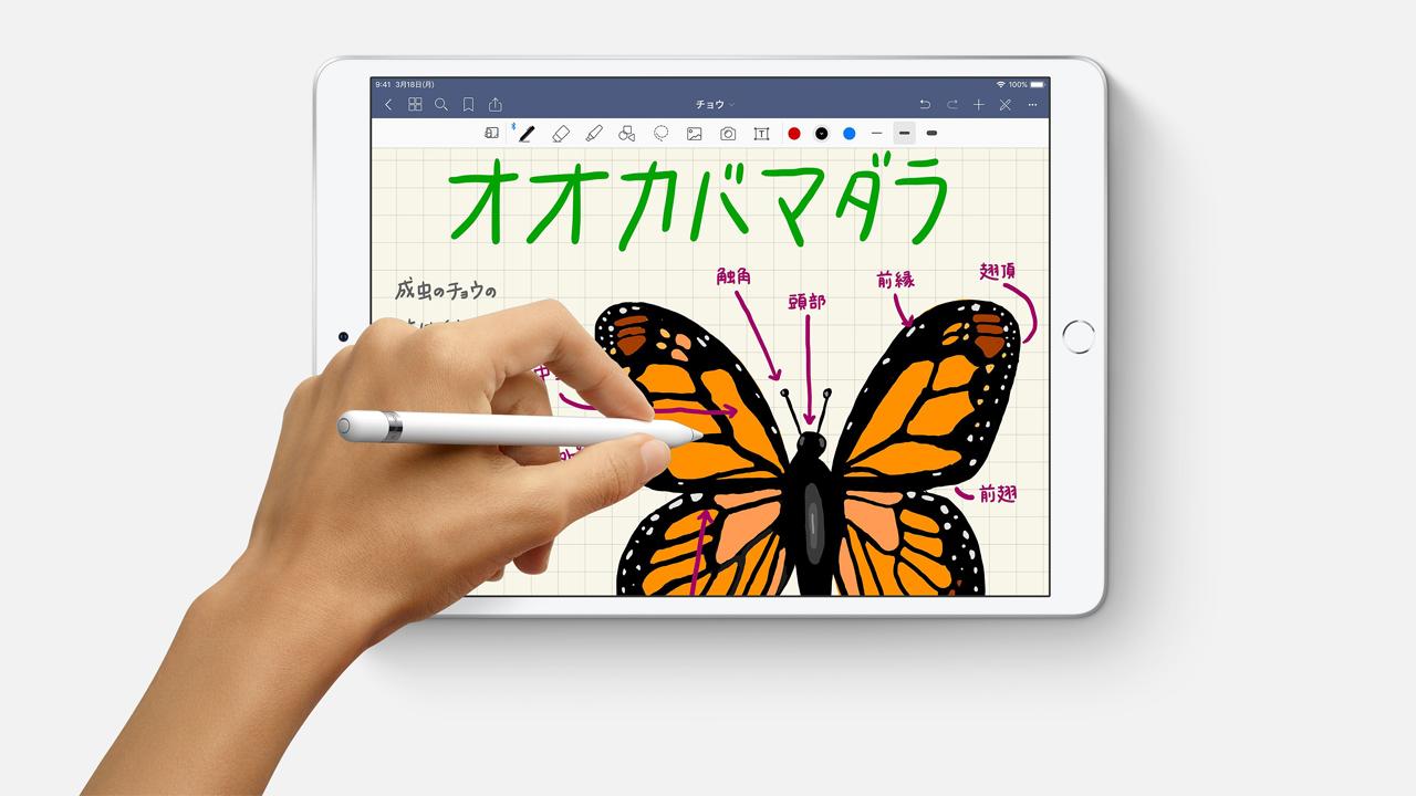iPadOS 14、Apple Pencilで文字の手書き入力が可能に?