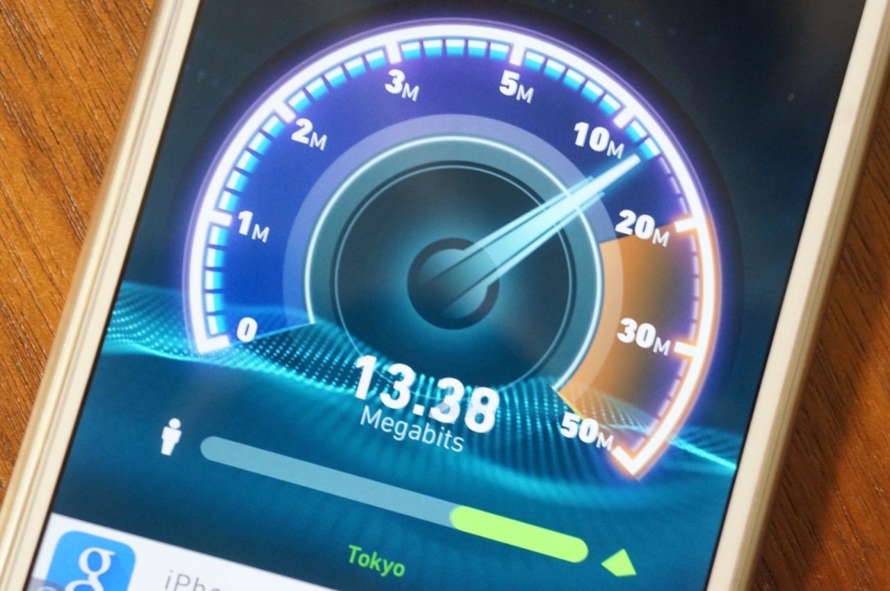 スマホの通信速度、2015年冬から「実速度」表記に変更へ