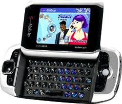 auがスマートフォン市場についに参入。